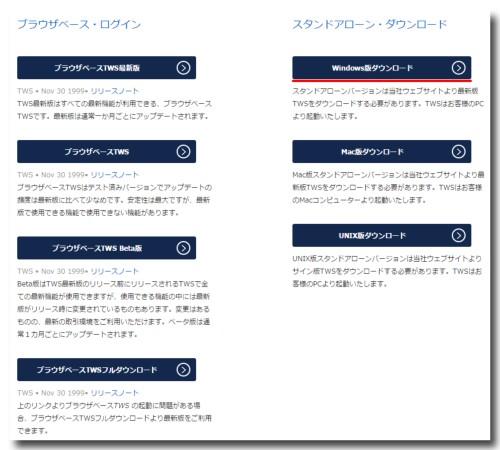 versionup03.jpg