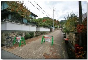 zuihoujipark03B.jpg