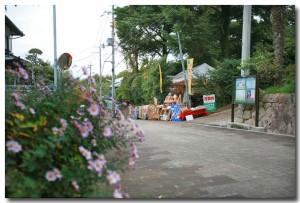 zuihoujipark19B.jpg