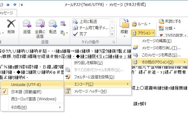 20140402_chg_utf8.png