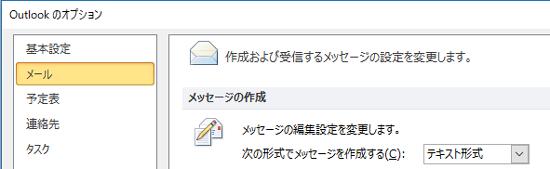 20140402_set_text.png