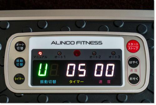 alinco01.jpg