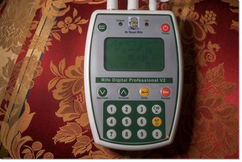 ライフデジタル治療器操作方法