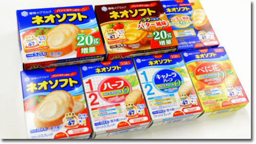 margarine.jpg