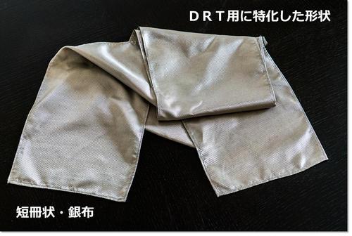 silverfabric04-2.jpg