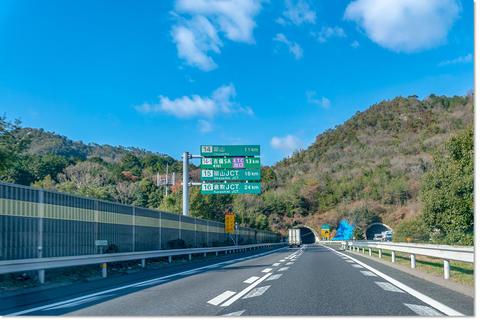 岡山ドライブ日記