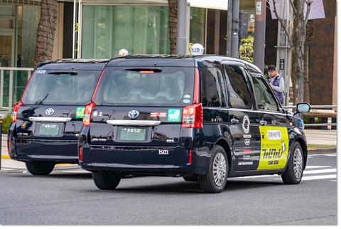 ジャパン・タクシー