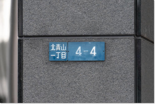 0205CS60Aoyama03.jpg