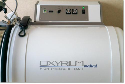 oxycupsule01.jpg