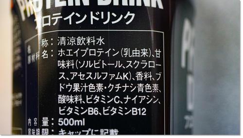 proteindrink40-2.jpg