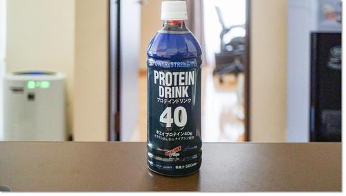 proteindrink40.jpg