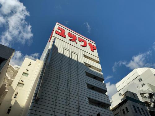 yuzawaya01.jpg