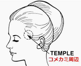 temple01.jpg
