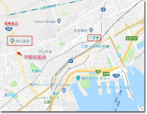 minatoyamaSpaMap.jpg
