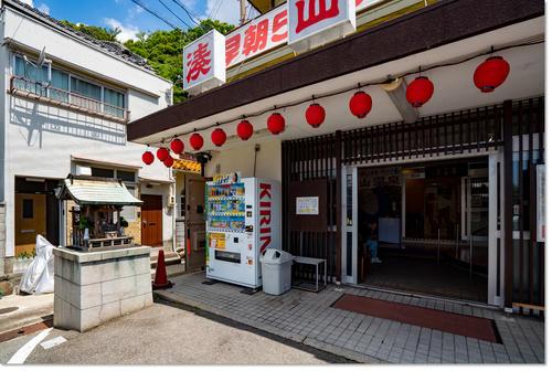 minatoyamaspa03.jpg