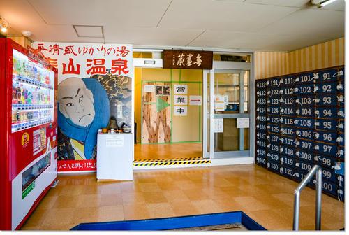 minatoyamaspa04.jpg