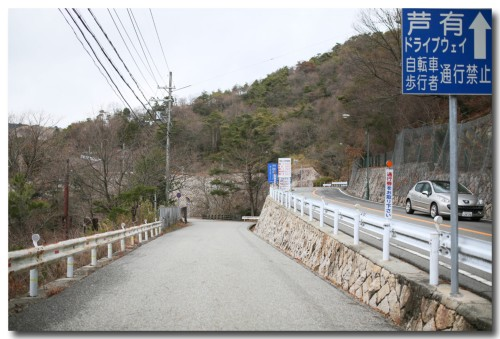 0109muragenashiya02.jpg
