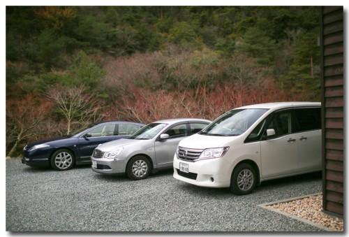 0109muragenashiya29.jpg