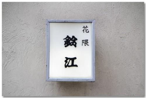 0220suzue03.jpg