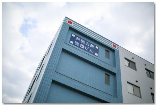 0223matsumoto.jpg